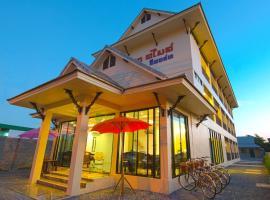SakSukSmile Resort, Sukhothai