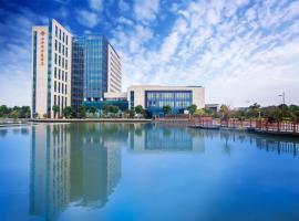 JinLing Hotel SanFangXiang, Jiangyin (Yunting yakınında)