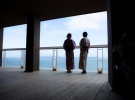 Hanagoyomi, Sumoto