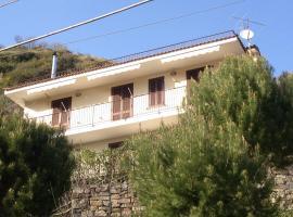 Villa Espina
