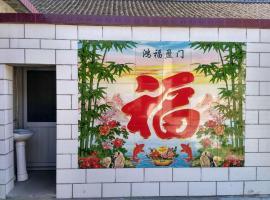 Yuqin Guesthouse Gubeikou, Miyun (Gubeikou yakınında)