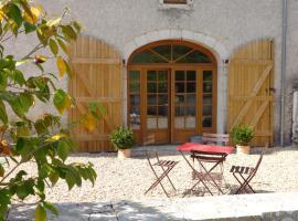 Maison de l'Eveque, Ozenx (рядом с городом Ортез)