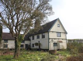 Thurston's Farm B&B, Саксмундхэм (рядом с городом Peasenhall)