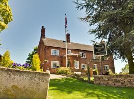 The Dovecote Inn, Laxton (рядом с городом Tuxford)