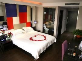 Clarity Hotel Yishui Coach Station, Yishui