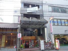 廣島袋町千鳥公寓