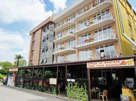 Гостиница Никос