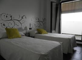 Hotel Restaurante El Castillo, Медина-Сидония (рядом с городом Paterna de Rivera)