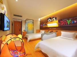 IU Hotel Shaoyang Xihu Road, Shaoyang (Bayichang yakınında)