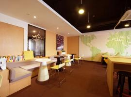 IU Hotel Wuhan High-speed Rail Honggang City, Wuhan (Qingshan yakınında)