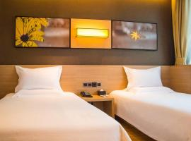 IU Hotel Yining Shanghai City, Yining (Jelilyüzi yakınında)