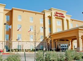 Hampton Inn & Suites San Antonio/Northeast I-35