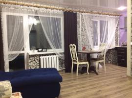Apartment Novoghrudka Center, Novogrudok (Vselyub yakınında)