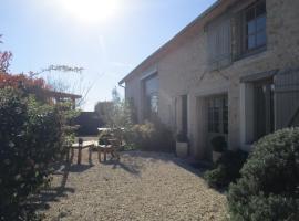 la grange aux hirondelles, Sancoins (рядом с городом Neuilly-en-Dun)