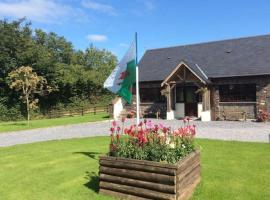 Ty Erin, Llandeilo (рядом с городом Derwydd)