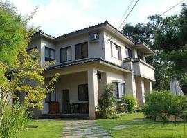 Spring Land Villa