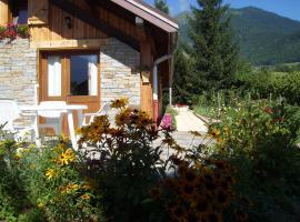 Chez Maryse, Verrens-Arvey (рядом с городом Меркюри)
