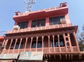 Chandra Guest House, Бхаратпур (рядом с городом Ol)