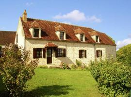 Maison De Vacances - Champallement, Montenoison (рядом с городом Corvol-d'Embernard)