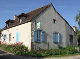 Maison De Vacances - St Loup-Géanges, Сент-Мари-ла-Бланш (рядом с городом Saint-Gervais-en-Vallière)