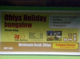 Ohiya Holiday Bungalow
