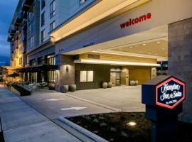 Hampton Inn & Suites by Hilton Seattle/Northgate