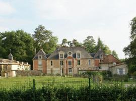 Maison De Vacances - Nettancourt, Revigny-sur-Ornain (рядом с городом Laheycourt)