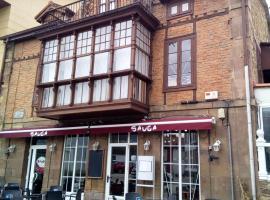 Posada Restaurante Sauga, Puente San Miguel (рядом с городом Vispieres)
