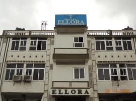 Hotel Ellora, Dharara (рядом с городом Jamhuri)