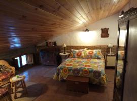 Casa Rural El Postigo, Pedroso de Acim (Pescueza yakınında)