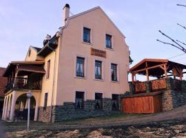 Cserhátvölgy Panzió, Alsótold (рядом с городом Felsőtold)