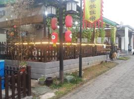 Red Lion Tea Farm