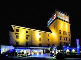Hotel Sunshine 21 (Adult Only), Ikeda