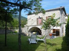 Brisecagnotte, La Souche (рядом с городом Mayres)