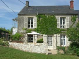 Maison Pouilly, Fontenay-près-Vézelay (рядом с городом Pierre-Perthuis)