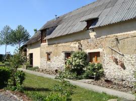 La Petite Grenterie, Gouvets (рядом с городом Sainte-Marie-Outre-l'Eau)