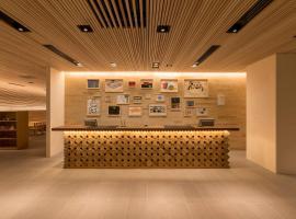 Hotel WBF Art Stay Naha Kokusai-Dori