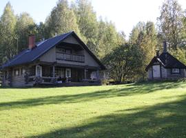 Koli Freetime Cottages, Ahmovaara