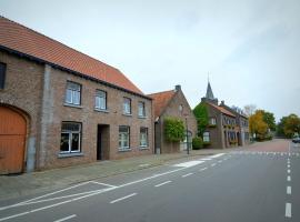 Maasheuvel, Roosteren