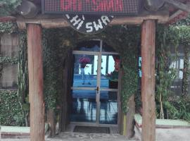 Hotel y Restaurante Chi Swan, Cerro de Oro (рядом с городом Agua Escondida)