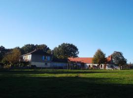 Domaine Levignot Braize, Braize (рядом с городом Saint-Bonnet-Tronçais)