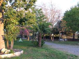 Mas Gaia, La Riera (рядом с городом La Nou de Gaià)