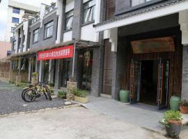 Jiangyuan Impression Theme Guest House, Anji (Zhangcun yakınında)