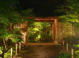 Yuyado Souan, Izumo