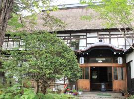 Yokokura Ryokan