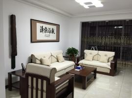 Hai Lu Homestay Dalian Jinzhou, Jinzhou (Dagushan yakınında)