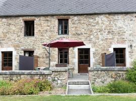 Le Risdoux Iv, Haybes (рядом с городом Hargnies)