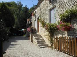Le Sourcier, Доланкур (рядом с городом Ла-Ротьер)