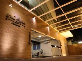 Hotel Dom Rafael Premium, Santa Maria (Sao Pedro do Sul yakınında)