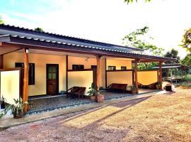 Baansuan Resort